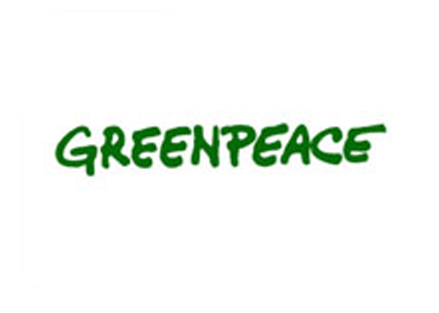 green peace Welcome to spark, australia & the pacific's new campaigns site everyone has the power to win campaigns and to create a more just, fair and sustainable world.